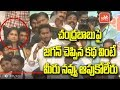 Jagan funny story on Chandrababu