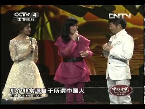 中国文艺 《中国文艺(周末版)》 20130505 那些年 一起听小虫的歌