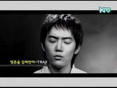 TRAX - 영혼을 감싸안아 [MV]