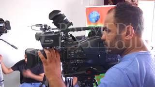 مؤتمر صحفي لنقابة الصحفيين الفلسطينين تضامنا مع المسجد الاقصى ...