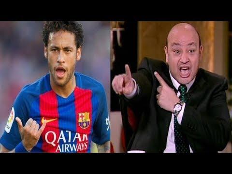 رد فعل غريب من الاعلام المصري بخصوص صفقة انتقال نيمار