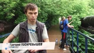 ЖКХ. Карта России. Очистка воды (21 серия)