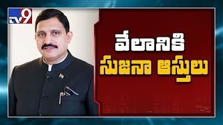 Bank of India gives shock to MP Sujana Chowdary..
