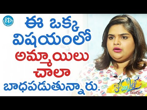 Vidyullekha Raman about Body Shaming