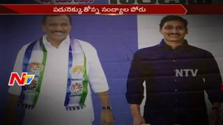 Political Heat Rises Between TDP and YSRCP Leaders in Nand..