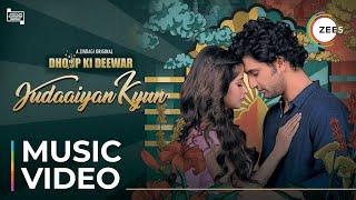 Judaaiyan Kyun – Bilal Saeed – Mehr Tahir (Dhoop Ki Deewar) Video HD