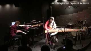 TSUKIYOI - TSUKIYOI - 月宵『祭りの太鼓 - Matsuri no Taiko』 acoustic live version