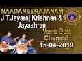 నాదనీరాజనం | Nadaneerajanam |15-04-19 | SVBC TTD