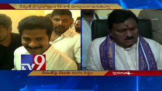 Revanth Reddy Row: AP Dy CM responds; also reacts on cash ..