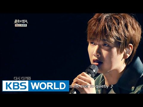 Sandeul - I'll Give You The Love I Have Left | 산들 - 내게 남은 사랑을 드릴게요 [Immortal Songs 2]