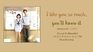 A Love So Beautiful OST 致我们单纯的小美好 OST - I Like So Much, You'll Know It [Rom/Pinyin/Eng] LYRICS