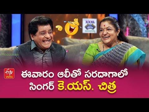 Alitho Saradaga episode 239 latest Promo- Nightingale of South India singer Chitra