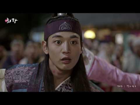 [MV] 양요섭 (Yang Yoseob) - 신의 한 수 (The Divine Move) [화랑(HWARANG) Pt.6]