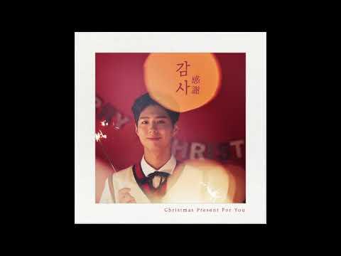 박보검 - 감사