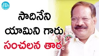 TDP Ex-Minister Nakka Anand Babu On Sadineni Yamini- Inter..