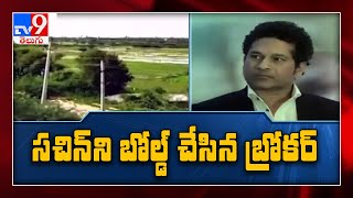 Hyderabad realtor cheats Sachin Tendulkar, sells lake land..