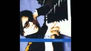 윤상 3집 Cliche (2000) [Full Audio]