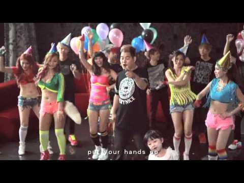 羅百吉-生日PARTY歌(ft.寶貝)[MV版]
