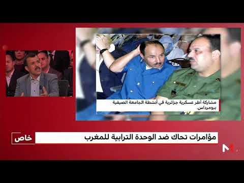 تفاصيل صادمة لما تمارسه الجزائر من قمع للمحتجزين في تندوف