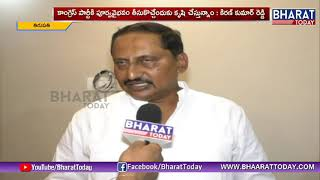 Kiran Kumar Reddy on future plans, Chandrababu..