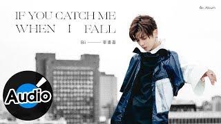 Bii 畢書盡 - If You Catch Me When I Fall(官方歌詞版)- 電視劇《90後的我們》片頭曲