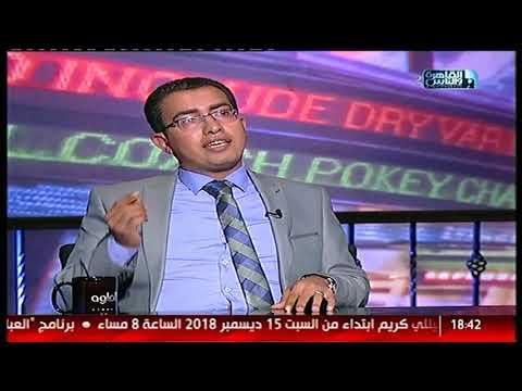 الناس الحلوة | اسباب الناسور العصعصى وطرق علاجه مع الدكتور أحمد إبراهيم