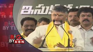 Chandrababu Slams CM Jagan- Big Byte..