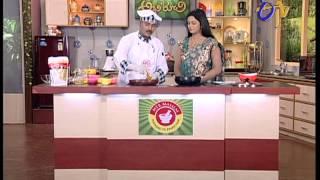 Aratikaya Chanaga Pindi Vepudu..