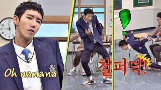 [핵인싸] 나 황광희(Hwang Kwanghee), 형님학교를 접수하겠어! '오나나나(Oh Nanana)' 댄스♬ 아는 형님(Knowing bros) 162회