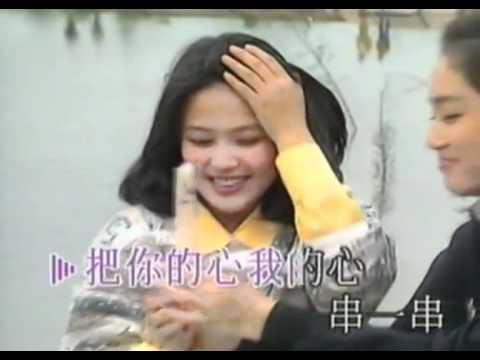 小虎隊  愛 (1991)