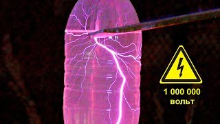 One million Volts in a bottle of water! Looking forward to charge up a Cola with one million volts!