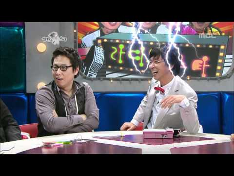 The Radio Star, Min Kyung-hoon(1), #14, 박상민, 민경훈(1) 20080319
