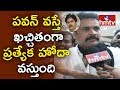AP Special Status is Possible with PK : Hero Sivaji @ Round Table Meeting in Vijayawada