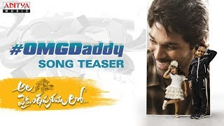 Ala Vaikunthapurramuloo: OMG Daddy Teaser- Allu Arjun..