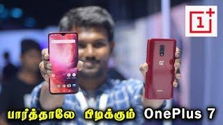 அசத்த வரும் OnePlus 7 | OnePlus 7 First Impression & Complete Features | Tech Boss