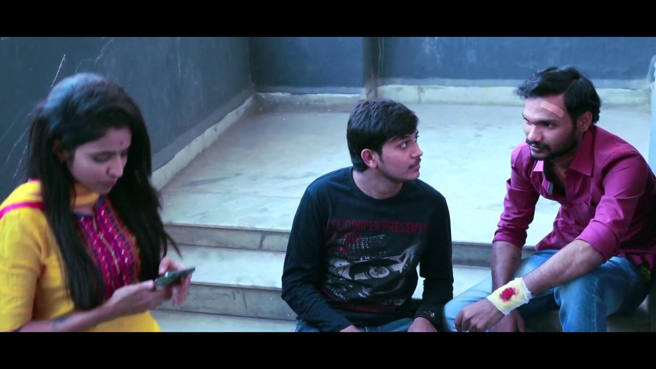 Aaroju Ala Telugu Short Film 2017