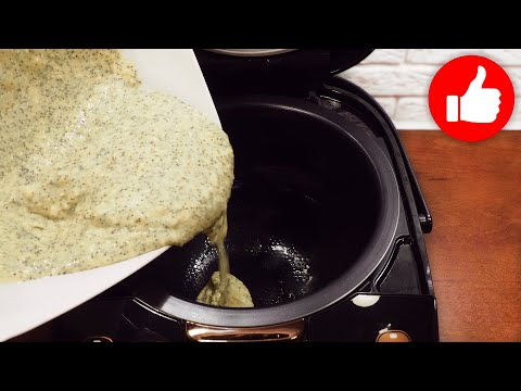 После этого Вы навсегда полюбите ВЫПЕЧКУ! Часто готовлю этот быстрый КЕКС в мультиварке к чаю!