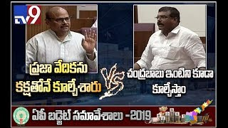 AP Legislative Council: TDP & YSRCP Verbal war over il..