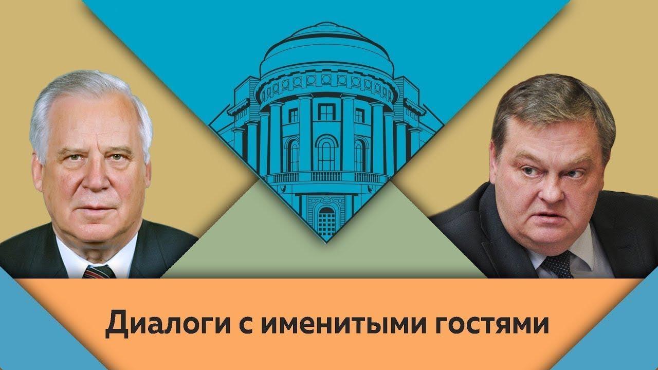 Николай Рыжков: «Мой путь: от Андропова до Горбачева»