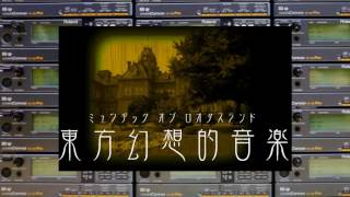 SC-88Pro - Dream Express (SC-88) (ZUN arrange) - 東方怪綺談 ~ Mystic Square - Touhou MIDI