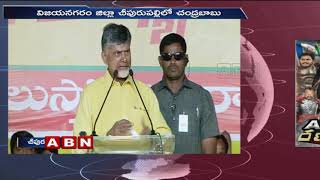 AP CM Chandrababu Naidu speech at Praja Darbar Sabha in Cheepurupalli | ABN Telugu