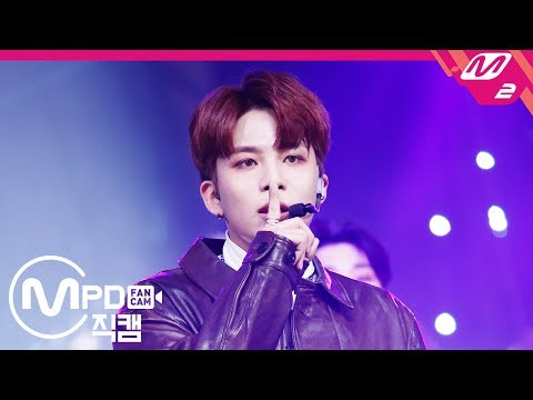 [MPD직캠] 에이티즈 종호 직캠 'Say My Name' (ATEEZ JONGHO FanCam) | @MCOUNTDOWN_2019.1.17