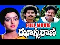 Jhansi Rani || Telugu Full Movie || Rajendra Prasad, Bhanupriya || Satyanand, Chakravarthy || HD