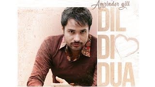 Dil Di Dua – Amrinder Gill – Bhalwan Singh