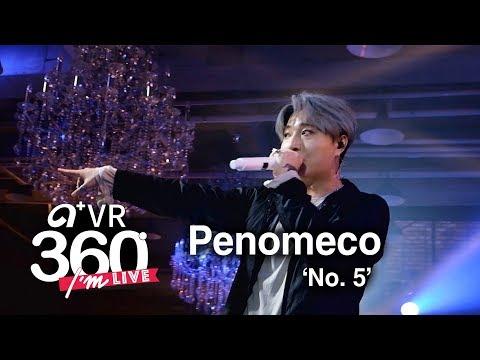 [I'm LIVE × VR360] Penomeco (페노메코) - 'No. 5' _ 360° Video