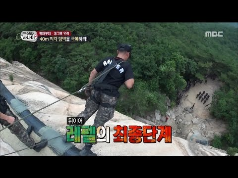 [Real men] 진짜 사나이 - Instructor's anger because Brake of confidence 20160724