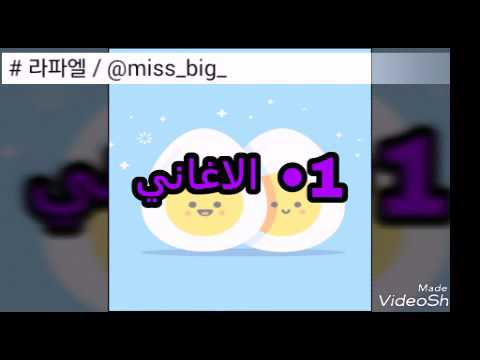 الفرق بين SM /YG/JYP ❣