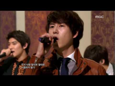 SM The Ballad : Hot Times - 에스엠 더 발라드, 핫 타임즈(시험하지 말기), 2010/12