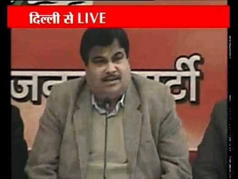 First Press Conference in Delhi: Sh. Nitin Gadkari