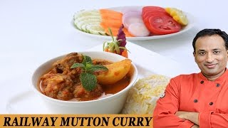 Railway Mutton Curry..